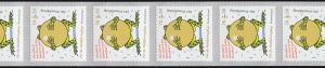 3364 Der Froschkönig selbstklebend 11er-Streifen Rollenanfang 100-95-90, **