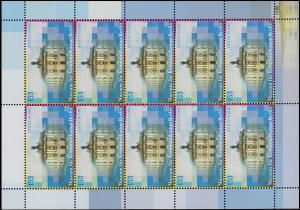 2276 Museum für Kommunikation Berlin - 10er-Bogen ** postfrisch