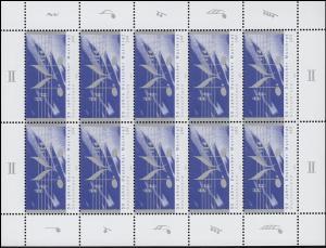 2346 Deutscher Musikrat - 10er-Bogen ** postfrisch
