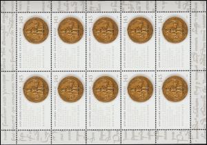 2511 Jubiläum 650 Jahre Goldene Bulle - 10er-Bogen ** postfrisch