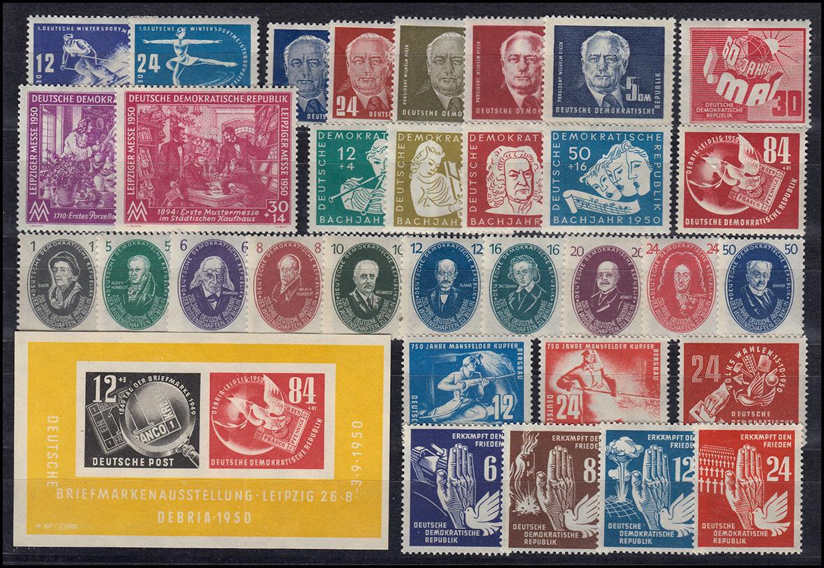 246-279 DDR-Jahrgang 1950 komplett, postfrisch ** / MNH 0