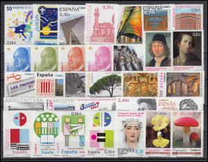 4185-4270 Spanien-Jahrgang 2007 mit Block 160-165 komplett, postfrisch **