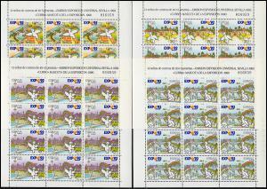 2929-2932 Weltausstellung EXPO'92 Sevilla - Bogen-Satz (4 Bögen) ** postfrisch
