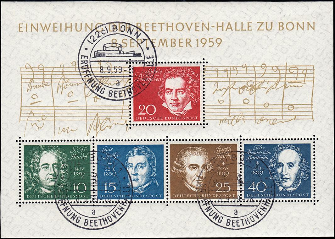 Block 2 Beethovenhalle 1959, ESSt Bonn, 3x Buchstabe a, geprüft SCHLEGEL BPP 0