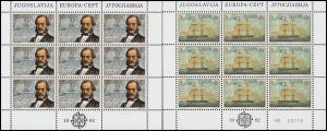 Jugoslawien 1919-1920 Europa Historische Ereignisse, Kleinbogen-Satz **
