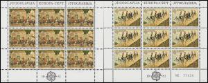 Jugoslawien 1883-1884 Europa Folklore Hochzeit / Wedding, Kleinbogen-Satz **