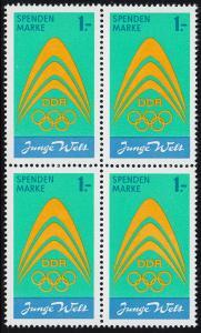 Spendenmarke I Junge Welt / Olympia von 1971 ** im Viererblock, unverausgabt