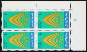 Spendenmarke I Junge Welt / Olympia von 1971 ** im Eckrand-Viererblock u. rechts