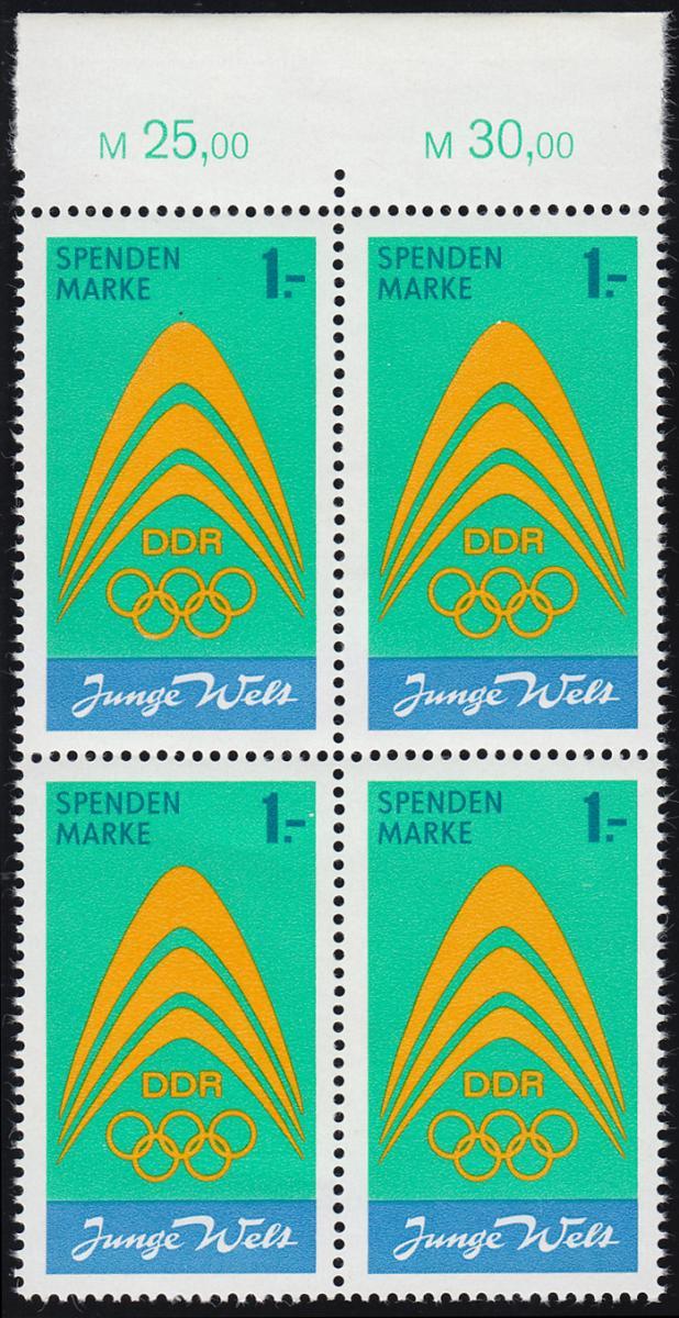 Spendenmarke I Junge Welt / Olympia von 1971 ** im Vbl. mit Plattenfehler Kerbe 0