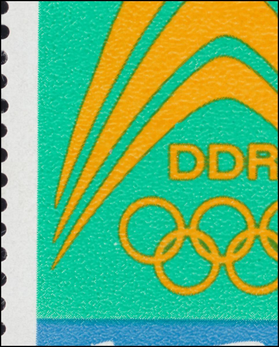 Spendenmarke I Junge Welt / Olympia von 1971 ** im Vbl. mit Plattenfehler Kerbe 1