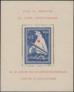 Frankreich Block I Freiwilligen-Legion Eisbär (Bolschewismus), ** postfrisch
