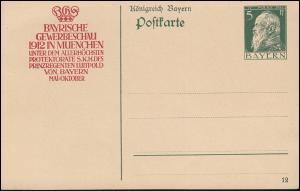 Bayern Sonderpostkarte P 92 Gewerbeschau München 1912, wie verausgabt **