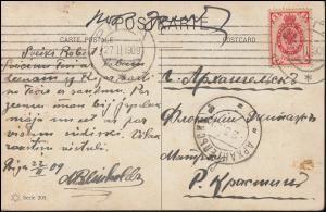 Russland 47 Freimarke 3 Kop. rot auf AK Im Hafen mit Gedicht, RIGA 27.2.1909
