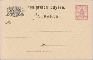 Bayern Postkarte P 30/01w Ziffer 5 Pf lila, Wz.5W, ohne DV, wie verausgabt **