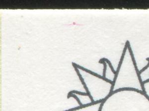 Markenheftchen 31 Sommermarken PB 30 - Wiesenvögel, Text: Strich über Sonne, **