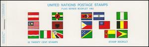 UNO New York AIDIP-Edition Flaggen-Markenheftchen 1982 Nummer 3A (weiß) **