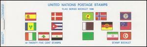 UNO New York AIDIP-Edition Flaggen-Markenheftchen 1988 Nummer 9A (weiß) **