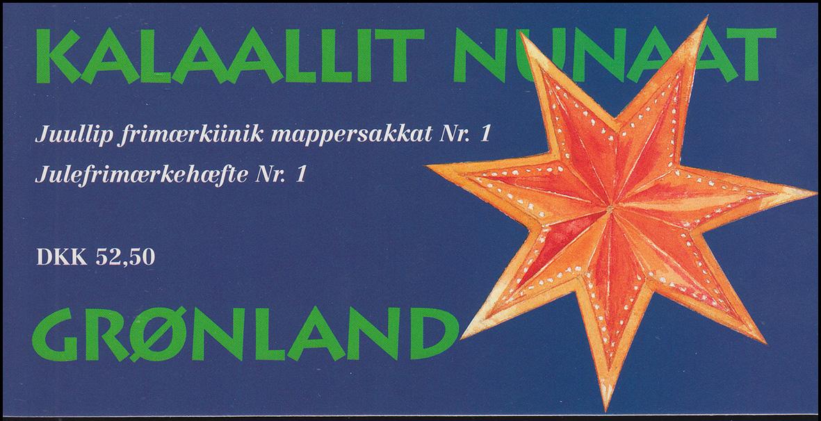Grönland Markenheftchen 5 Weihnachten 1996, ** postfrisch 0