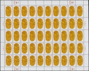 UNO New York 546 UNO-Emblem aus Getreideähren, 50er-Bogen, **