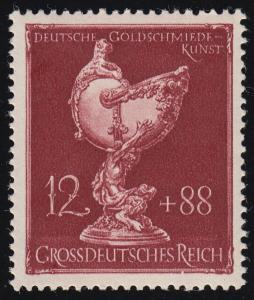 903I Goldschmiedekunst 12 Pf: Rahmen gebrochen unter R von REICH, Feld 30, **