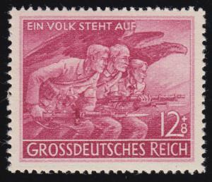 908VIII Volkssturm 1945 mit PLF VIII: verstümmelte Hand, Feld 50 **
