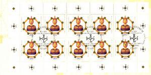 2088 Aachener Dom - 10er-Bogen auf Kartonvorlage, ESST