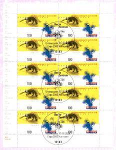 2089 EXPO 2000 Hannover - 10er-Bogen auf Kartonvorlage, ESST
