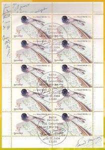 2419 Eduard Mörike - 10er-Bogen auf Kartonvorlage, ESST