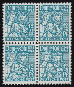 70XAIII Kölner Dom 12 Pf im Viererblock mit ZWEI-mal !!! PLF III Bruch im K, **