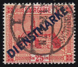 Dienstmarke 6 II Aufdruckmarke mit PLF II, gestempelt, tiefst BPP-gepr. Hoffmann