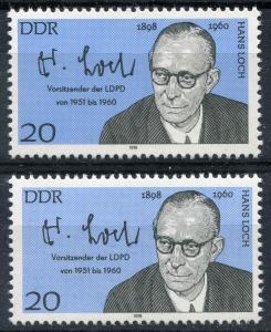 2339 Hans Loch 20 Pf. Paar mit Farbvarianten des Hintergrundes, Set **
