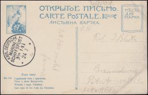 DEUTSCHE MARINE-SCHIFFSPOST No. 141 - 24.7. als Feldpost AK Ukrainisches Mädchen