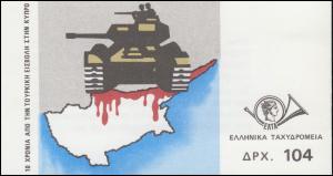 Griechenland Markenheftchen 1562-1563 Intervention auf Zypern, ET-O 10.7.84
