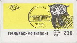 Griechenland Markenheftchen 1657 Hochschulausbildung, ** postfrisch