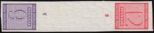 Ziffern-Zusammendruck SK Zd 2, ungezähnt 6+12 Pf. kopfstehend, postfrisch **