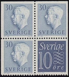 Schweden Heftchenblatt 8 aus MH 2bb Ziffern / König Gustav VI. Adolf **