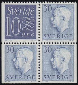 Schweden Heftchenblatt 5 aus MH 2aa Ziffern / König Gustav VI. Adolf **