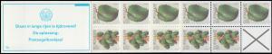 Surinam Markenheftchen 7 Obst Fruit 15 und 25 Ct., PB 5b Staan ... 1979