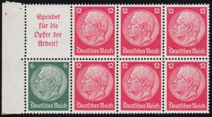 Hindenburg-Heftchenblatt 84B, ungefaltet, rechts oben 3 Zähne angetrennt, **