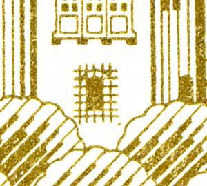11dc MH BuS 1980, kleines t, mit PLF II **