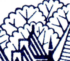 10ba IV MH BuS 1977 mit PLF IV Blatt am Ast, Feld 7, mit Zählbalken **