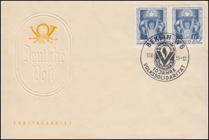 484 Volkssolidarität als Paar auf Schmuck-FDC passendner ESSt BERLIN 10.10.1955