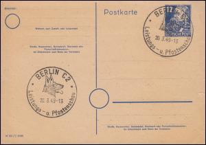 P 36a/01 Engels mit DV M 301 / C 8088 mit SSt BERLIN Hunde-Leistungschau 20.3.49