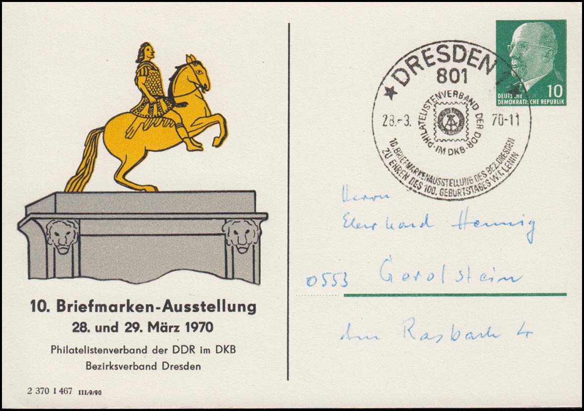 Privat-PK 8/69a Reiterdenkmal 10. Briefmarkenausstellung SSt DRESDEN 28.3.1970 0