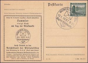 637 WHW auf Schmuck-Postkate mit SSt MÜNCHEN Tag der Briefmarke 10.1.1937