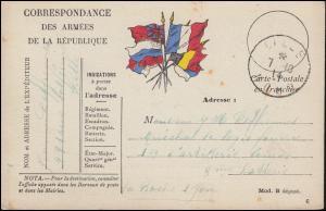 Französische Feldpost aus LILLE 7.10.1914 an die Front an eine Artillerieeinheit
