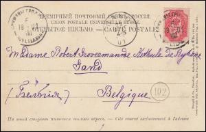 51 Wappen 10 Kop. auf AK Stadttheater ODESSA 19.8.1901 nach GAND / GENT 22.8.01