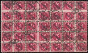78 Dienstmarke als 35er-Block DÜSSELDORF 3.9.1923, gefaltet/angetrennt