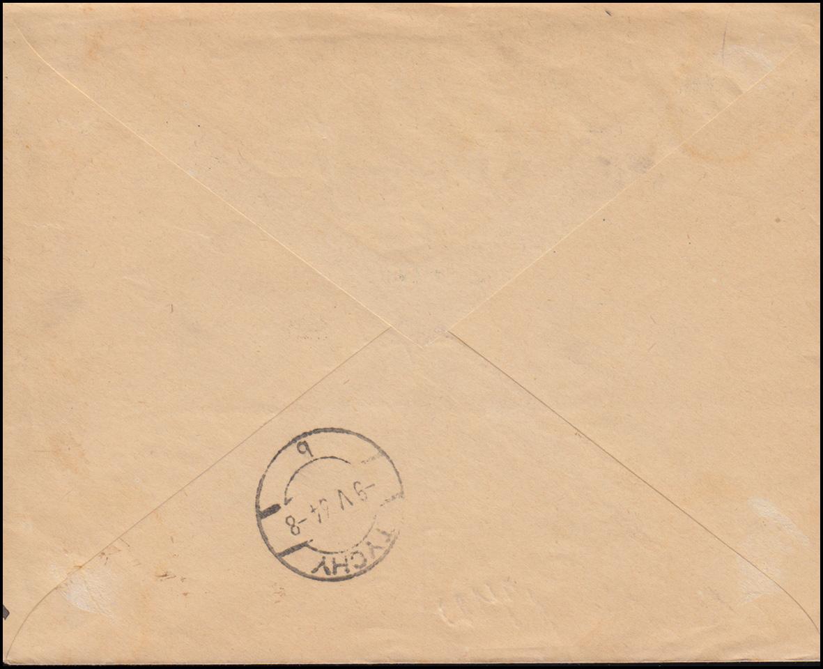 Polen 285-286 Briefmarkenausstellung Kattowitz auf Schmuck-Brief SSt 8.5.1934 1