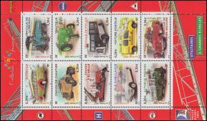 3751-3760 PHILEXJEUNES Nutzfahrzeuge 2003 - Kleinbogen **